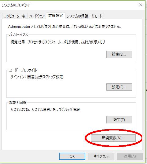 shell folder fix 日本語