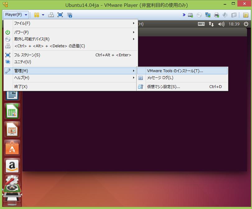CentosにVmware toolsをインストール 確認方法と …