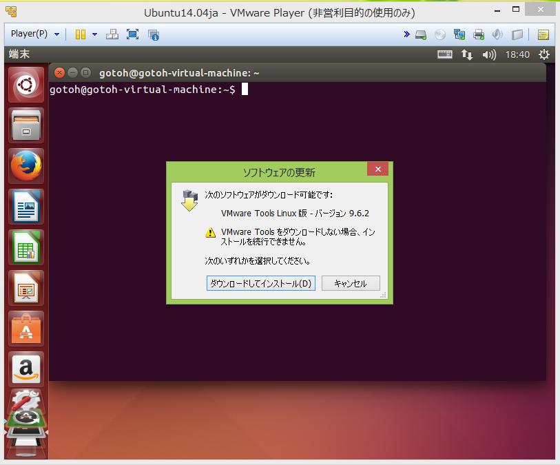 ダウンロード VMware vCloud Suite