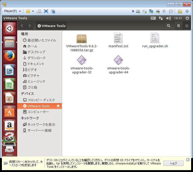 ダウンロード VMware Tools 10.0.9 - my.vmware.com